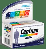 Εικόνα προϊόντος Centrum Men