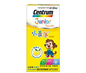 「小善存」咀嚼片(檸檬味) Centrum Junior Chewable (Lemon Flavour)