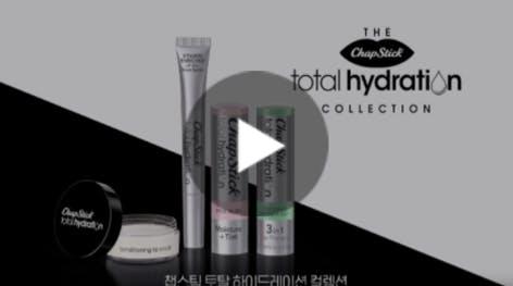 챕스틱 토탈 하이드레이션 컬렉션 15 seconds