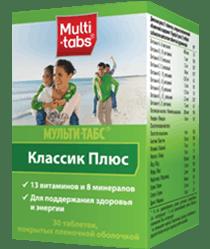 Мульти табс Классик ПЛЮС