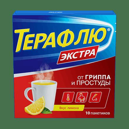 Терафлю Экстра Лимон