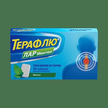Терафлю Лар Ментол