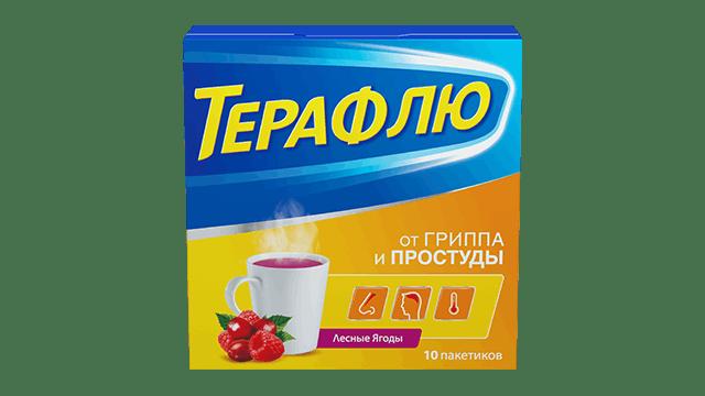 Терафлю® Лесные Ягоды