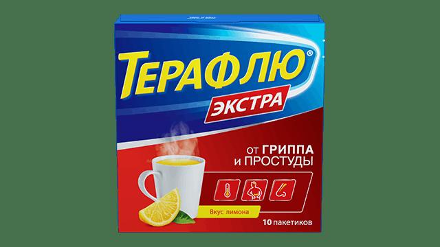 Терафлю® Экстра