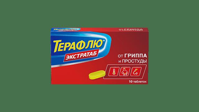 Терафлю® ЭкстраТаб