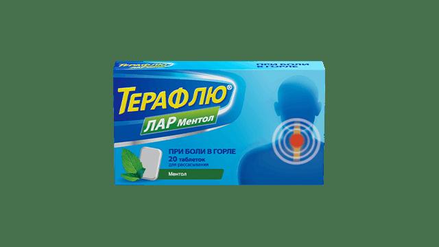 Терафлю® Лар Ментол