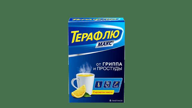 Терафлю® Лимон