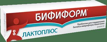 Бифиформ лактоплюс