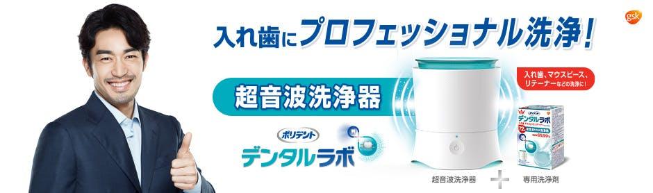 Ultrasonic cleansing bath