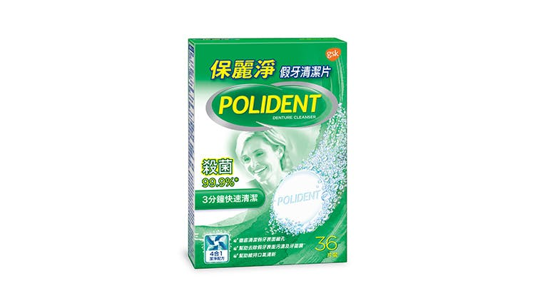 Polident cleaners image