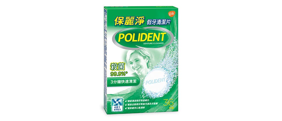 Polident 3-minute daily cleanser