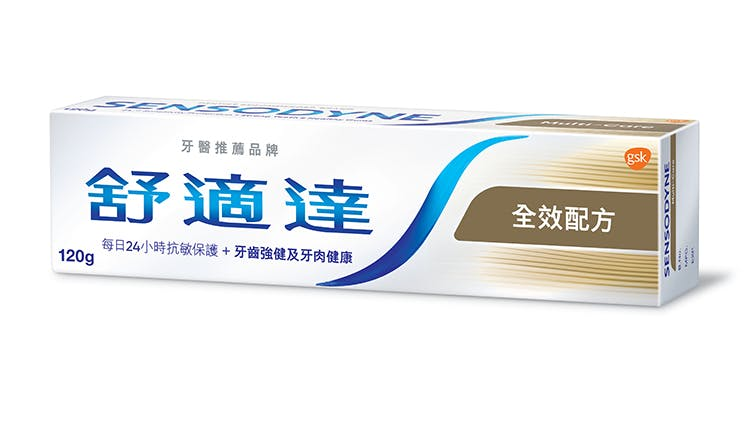 Sensodyne Multi Care