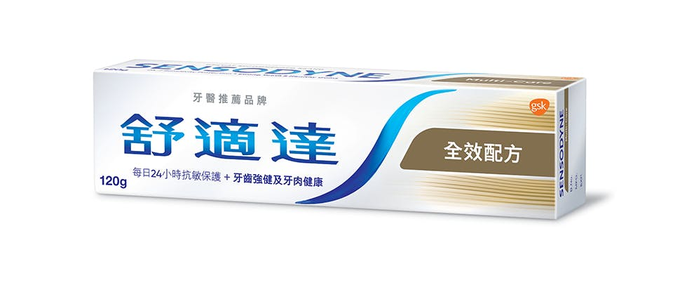 Sensodyne Daily Care packshot