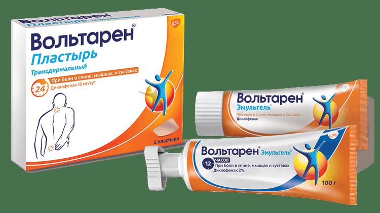 Линейка топических препаратов Вольтарен для лечения боли