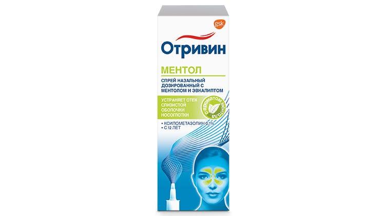 Отривин 0,1% «Ментол»