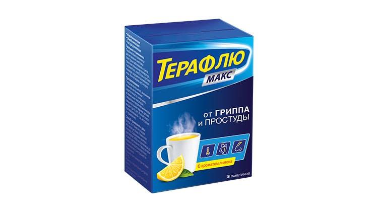Упаковка Терафлю Макс