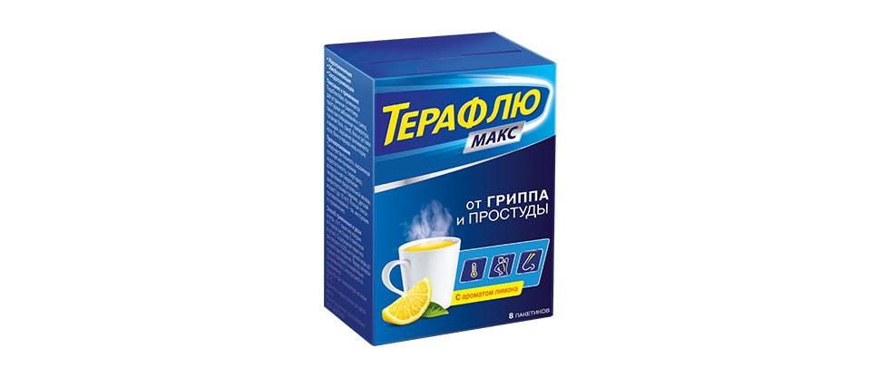 Изображение упаковки Терафлю Макс
