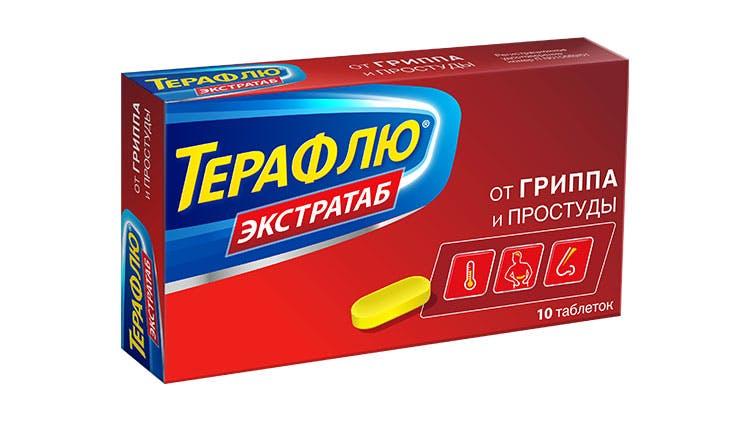 Упаковка Терафлю ЭкстраТаб