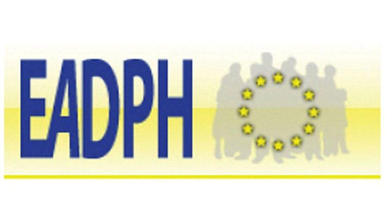 Европейская ассоциация общественного здоровья в стоматологии