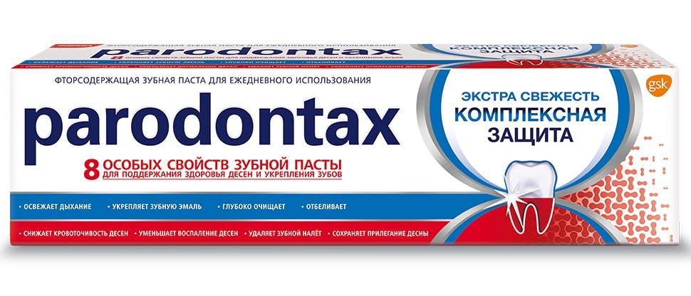 Зубная паста parodontax для поддержания здоровья десен для ежедневного применения