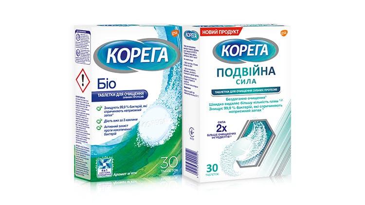 Пекшот таблетки для очищення зубних протезів Корега Біо