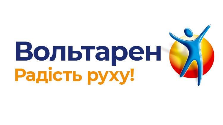 Логотип Вольтарену