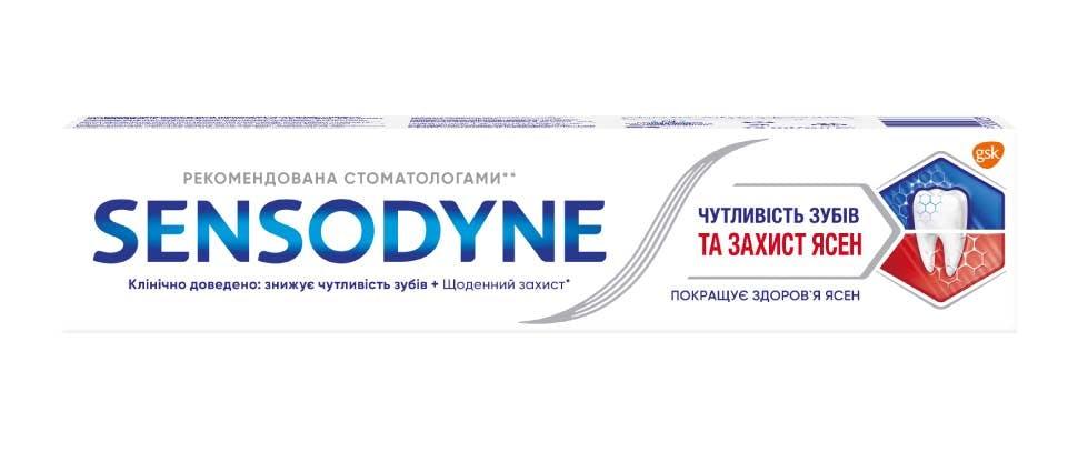 Рекламне фото зубної пасти Сенсодин Чутливість Зубів та Захист Ясен