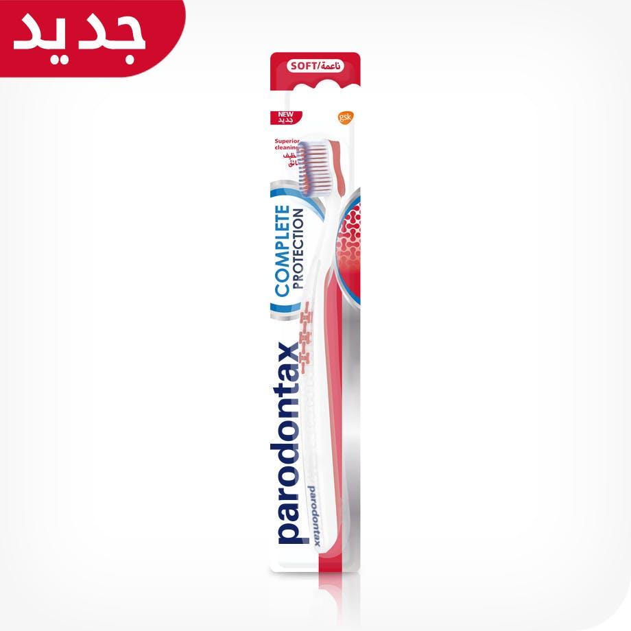 مجموعة منتجات فراشي الأسنان بارودونتكس اليومية