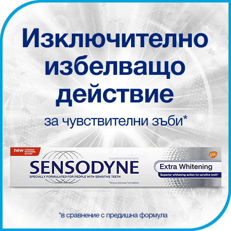 Ongoing Oral Care For Sensitive Teeth
