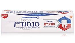 סנסודיין - משחת שיניים הלבנה עדינה