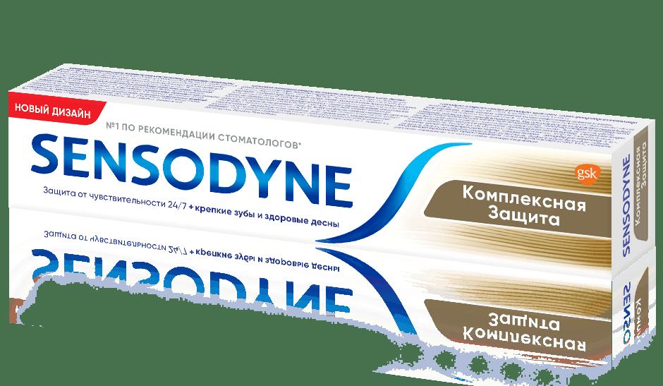 Зубная паста Sensodyne● | Комплексная Защита