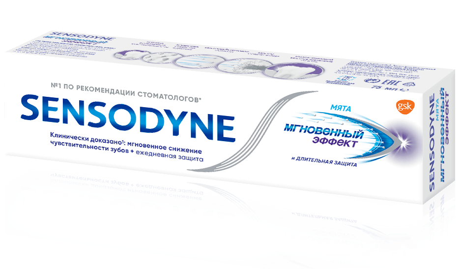 Зубная паста Sensodyne | Мгновенный Эффект