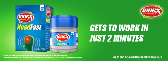 Iodex for every Pain in Body