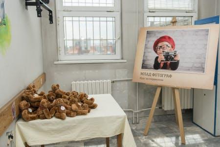 Фото-арт терапия с Добрин Кашавелов във Втора МБАЛ гр. София