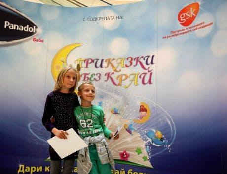 """Над 1100 книги събраха столичани за детските клиники, включени в националната инициатива """"Приказки без край"""""""