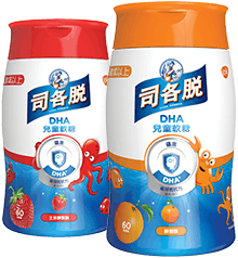 Scott's DHA Gummies in Orange and Strawberry flavours